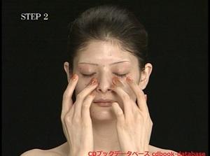 7年前の顔になる田中宥久子3.jpg