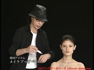 7年前の顔になる田中宥久子4.jpg