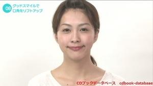 アゴたんストレッチ4.jpg