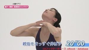 ゲッタマン体操美脚版4.jpg