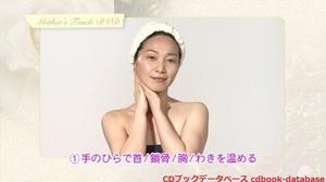 美顔革命2.jpg