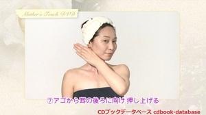 美顔革命3.jpg