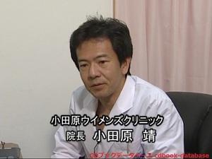 間違いだらけの不妊治療4.jpg