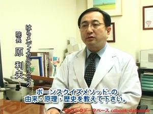 間違いだらけの不妊治療7.jpg