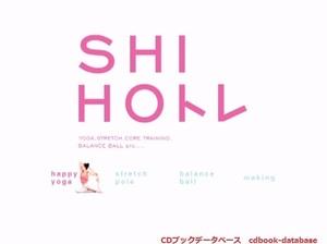 SHIHOトレ1.jpg