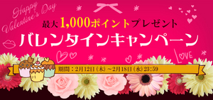 2015_valentine2.jpg