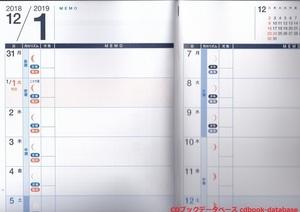 2019菜園手帳2.jpg