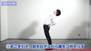 3秒これだけ体操4.jpg