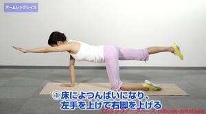3秒これだけ体操5.jpg