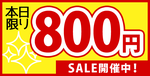 800.png