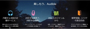 Amazon Audible0.jpg