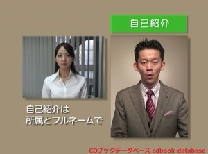 DVD敬語2.jpg