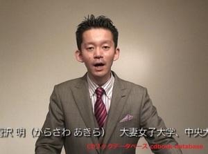 DVD敬語3.jpg