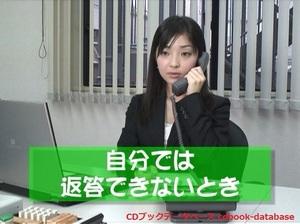 DVD敬語4.jpg