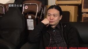 DaiGoメンタリズム vs 苫米地3.jpg