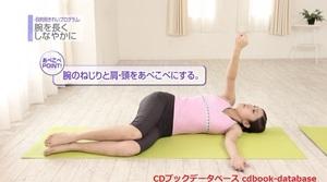 あべこべ体操5.jpg