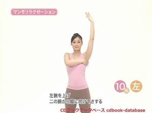 おっぱい体操4.jpg
