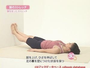おっぱい体操5.jpg