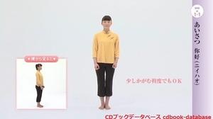 かんたん健康太極拳2.jpg