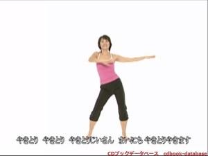 やきとりじいさん体操4.jpg