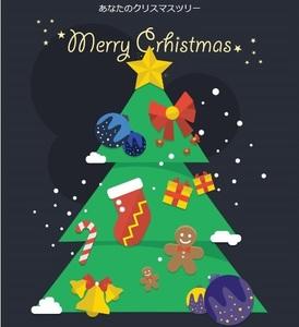 クリスマスツリーを豪華に飾ろう.jpg