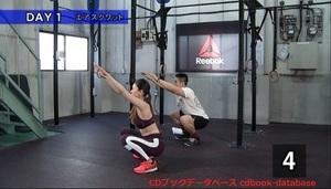 クロストレーニング5.jpg