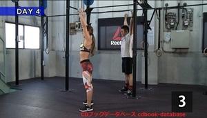 クロストレーニング6.jpg