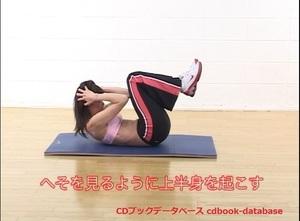 スロートレーニングで体脂肪を燃やす最新2.jpg