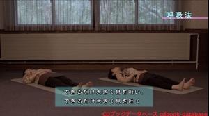 チベット体操4.jpg