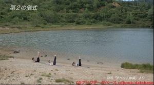 チベット体操6.jpg