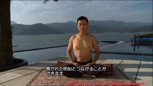 チベット聖なる呼吸法3.jpg