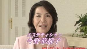 パンスモン・マッサージ2.jpg