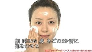 パンスモン・マッサージ3.jpg