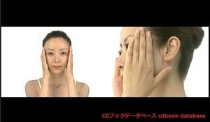 パンスモン・マッサージ5.jpg