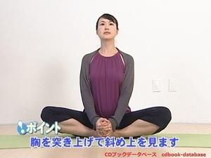 マタニティ・ヨーガ 浦野 晴美2.jpg