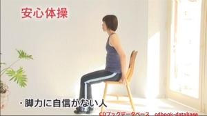 日野原体操で健康長寿4.jpg