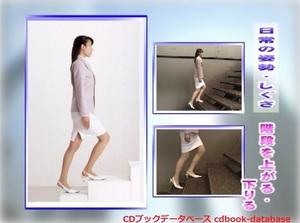 美しい歩き方・姿勢・しぐさレッスン5.jpg