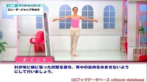 美背骨バレエ7.jpg