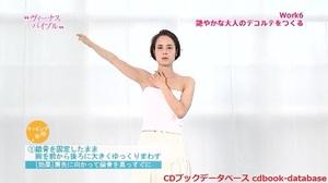 美顔メソッド3.jpg