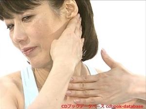 耳たぶ回し5.jpg