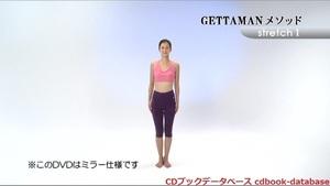 肩甲骨ダイエット2.jpg