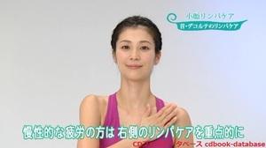 肩甲骨ダイエット5.jpg