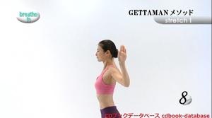 肩甲骨ダイエット6.jpg