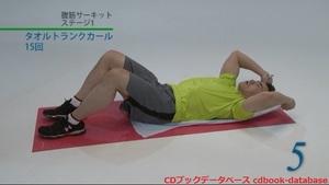 腹を凹ます糖質制限+トレーニング2.jpg