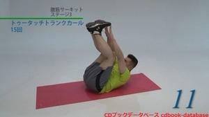 腹を凹ます糖質制限+トレーニング3.jpg
