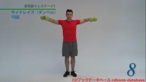 腹を凹ます糖質制限+トレーニング5.jpg