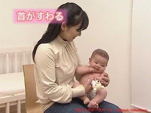 見るだけでわかる赤ちゃんお世話BOOK2.jpg