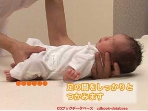 見るだけでわかる赤ちゃんお世話BOOK3.jpg