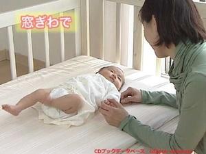 見るだけでわかる赤ちゃんお世話BOOK4.jpg