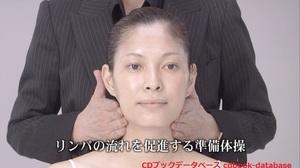 造顔マッサージ3.jpg